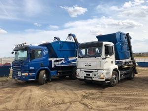 Odvoz stavebneho odpadu Nitra