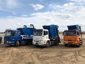 Odvoz stavebneho odpadu Mocenok